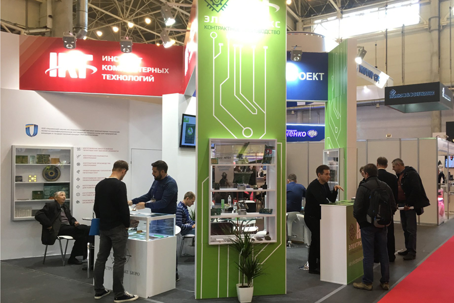 "IKT Booth at the Exhibition ""Arms & Security 2018"""